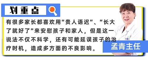 成都西南儿童医院发育行为主任孟青